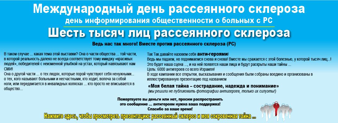 IMS banner Ru